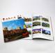 龍泩印刷包裝產品手冊設計,精裝書定制