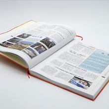 教師教本設計定做,宣傳冊排版圖片