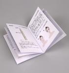 深圳罗湖学校宣传册设计,产品说明书排版,病院宣传册设计印刷
