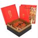 紅酒高檔天地蓋盒訂做,精品盒定制
