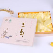 龍華天地蓋盒訂制,精裝禮品盒設計圖片