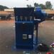 供应水泥罐仓顶除尘器空气进化器