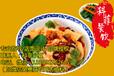 西安正宗biangbiang面加盟店小吃系列實體店培訓模式