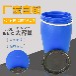 邳州200公斤果汁桶,内涂桶,食品桶泰然桶业直销200L塑料桶,200L烤漆桶镀锌桶