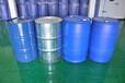 1000L吨桶200L塑料桶全新,二手一次性烤漆桶,镀锌桶,内涂桶