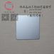 供应佛山高比304喷砂装饰板等彩色不锈钢,不锈钢制品等产品