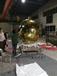 供应佛山高比304不锈钢散件球体球形等彩色不锈钢,不锈钢制品等产品