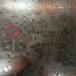 供应佛山高比304不锈钢蚀刻玫瑰花板镀铜红古铜拉丝等彩色不锈钢,不锈钢制品等产品