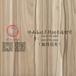 供应佛山高比304不锈钢灰木纹覆膜板等彩色不锈钢,不锈钢制品等产品