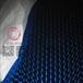 供应佛山高比304不锈钢镭射板宝石蓝等彩色不锈钢,不锈钢制品等产品