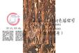 供应佛山高比304不锈钢红古铜做旧系列等彩色不锈钢,不锈钢制品等产品