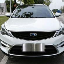 辽宁最好的低首付汽车分期公司一成首付购新车包落地