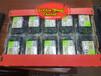 南非进口盒装提子精品礼盒装超市专供盒装葡萄