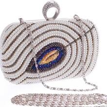厂家直销珍珠包珠绣晚宴包串珠晚装手袋钉珠硬壳包