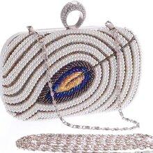 廠家直銷珍珠包珠繡晚宴包串珠晚裝手袋釘珠硬殼包圖片