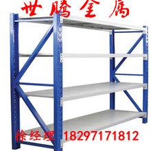 宁夏银川仓储货架分类管理架超市货架仓库货架厂家批发多少钱