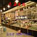 商场展柜立式展示柜便利店展示柜订做多少钱