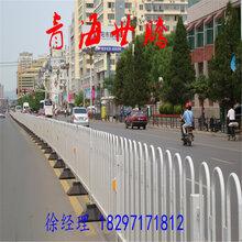 陇南市政车道护栏甘肃防护栏厂家
