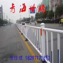 宁夏市区道路护栏隔离栏防护栏厂家