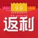 广州直销爱无尚商城返利平台系统