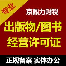 深圳宝安、沙井、松岗、福永公司代理记账的服务内容