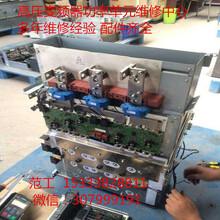 许昌利德华福高压变频器维修厂家利德华福功率单元维修中心