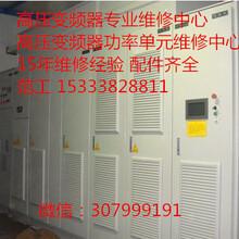 漯河利德华福高压变频器维修厂家利德华福功率单元维修中心