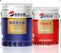 供甘肃醇酸油漆和兰州醇酸磁漆