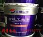 供甘肃丙烯酸工业漆和兰州工业漆供应商