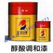 供甘肃醇酸防腐漆和兰州醇酸调和漆批发