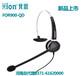 新款上市Hion/北恩FOR900呼叫中心话务员单耳耳机降噪耳机