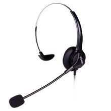 Hion/北恩FOR600话务员专用耳机