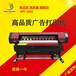武汉广告打印机厂家直销质量稳定性价比高