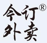 石家庄餐饮企业管理、餐饮管理、互联网信息服务