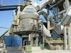 年产20万吨的立磨机厂家