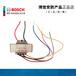BOSCH博世正品6W/3W/1.5W小型变压器现货DIY音箱喇叭扬声器