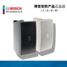正品BOSCH博世广播会议超级声效音箱30W碳黑色扬声器LB2-UC30-D1