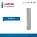 正品德国博世BOSCH公共广播音柱30W/60W室内线阵扬声器LBC3200/00