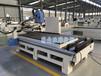 供应沈阳木工机械设备木工加工中心