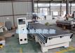 寧夏銀川全自動生產線數控開料機分類排鉆加工中心四工序開料機