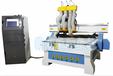 高效板式家具数控开料机1325木工数控开料机木工开料机价格