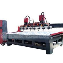 扎兰屯市全屋定制高效排钻加工中心开料机家具专用多头雕刻机