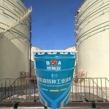 淄博500度有机硅耐高温漆价格实惠高温漆图片