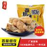香港润志——带动地区鱼皮产业健康发展