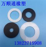 自产自销耐高低温聚四氟乙烯铁氟龙微型减速机械平垫白色铁氟龙自动化机械塑胶垫圈