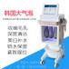 韩国大气泡毛孔清洁仪射频美白补水嫩肤祛黑头美容仪器多少钱