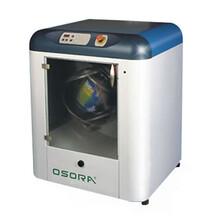厂家直供JB-201全自动油墨搅拌机混合机银浆搅拌机