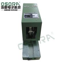 厂家直销自动胶纸机FPC/PCB软板钻孔前叠板包边包板机叠板机