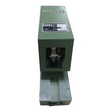 浩恩电子HE-100FPC包板机运用于FPC钻孔前叠板包边