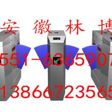 安庆车管所考试中心身份证门禁系统/安庆驾考中心实名制刷卡门禁系统